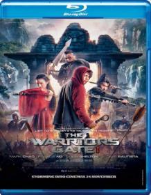 El portal del guerrero (2016) [HD 1080p][Castellano AC3 5.1 Ingles AC3 5.1][Sub][Fantastico]