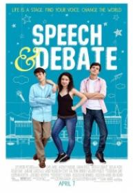 Speech And Debate [Bluray Rip][AC3 5.1 Español Castellano][217]