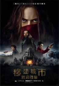 Mortal Engines 2018 HD 720P X264 ACC BTshoufa[中英字幕]