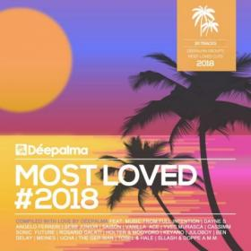 Déepalma Presents Most Loved 2018