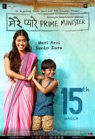Mere Pyare Prime Minister (2019) [Hindi- HQ DVDScr - x264 - 700MB]