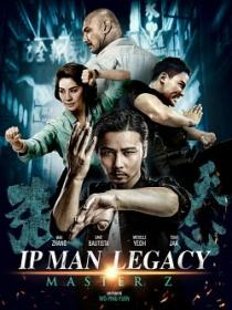 Master Z Ip Man Legacy 2018 FRENCH BDRip XviD<font color=#ccc>-EXTREME</font>