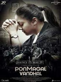 Ponmagal Vandhal (2020) Tamil Proper HDRip x264 AAC 400MB ESub