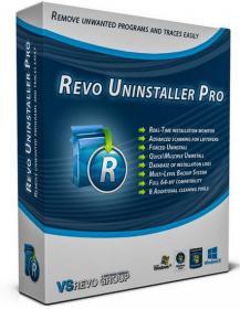 Revo Uninstaller Pro 4 3 3 Multilingual