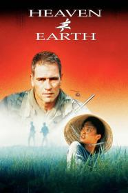 Heaven Earth (1993) [1080p] [BluRay] [5.1] <span style=color:#39a8bb>[YTS]</span>
