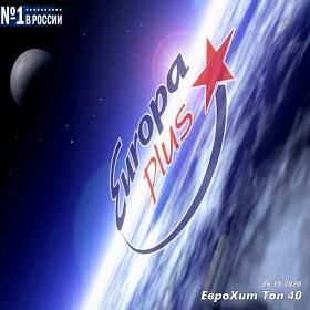 Europa Plus ЕвроХит Топ 40 [26 06] (2020)