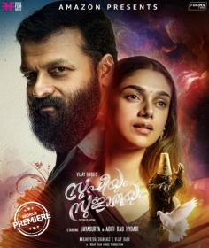 Sufiyum Sujatayum (2020)[Malayalam 720p HD AVC - DDP 5 1 - x264 - 1.4GB - ESubs]