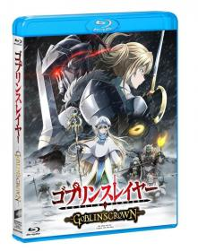 [HR] Goblin Slayer - Goblin's Crown + Extra (2020) [BluRay 1080p x265]~HR-DR