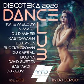 Дискотека 2020 Dance Club Vol  203 от NNNB