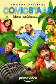 Comicstaa Comedy Pa (2020)[SE 01 - Tamil - 720p HDRip - x264 - 1.4GB]