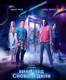 Bill and Ted Face the Music 2020 AMZN WEB-DLRip 1.46GB