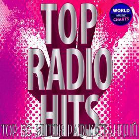 Лучшие из лучших  Top 150 хитов радиостанций [28 09] (2020)