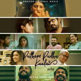 Putham Pudhu Kaalai (2020)[Tamil 720p HD AVC - DD 5.1 - 1.4GB - ESubs]