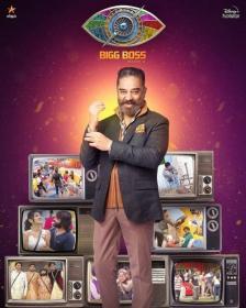 Bigg Boss Tamil - Season 4 - DAY 11 - 1080p HDTV UNTOUCHED MP4 850MB