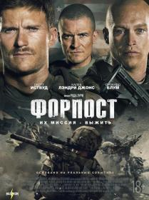 The Outpost 2020 BDRip 1080p<span style=color:#39a8bb> seleZen</span>