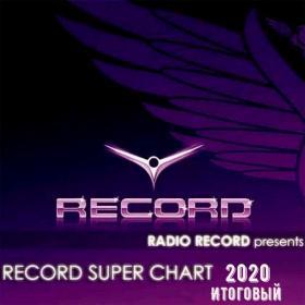 VA - Record Super Chart [Итоговый] (2020) MP3