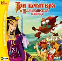 Три Богатыря и Шамаханская Царица (2010) PC  Repack от Yaroslav98